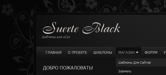 suerte_black