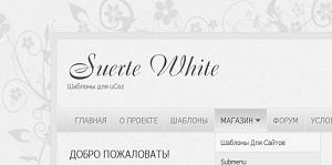 suerte_white